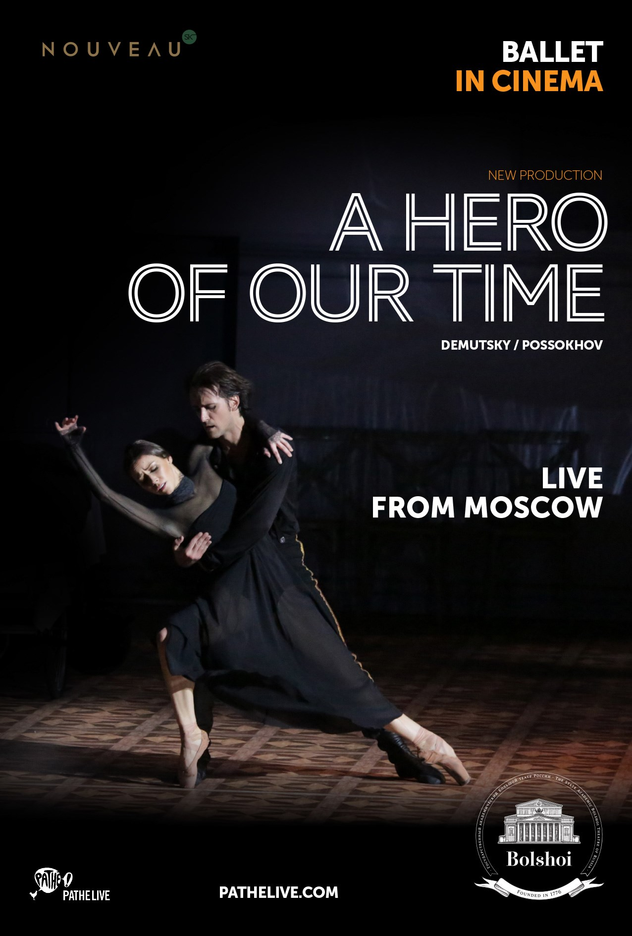 HERO OF OUR TIME, A (BOLSHOI) Poster
