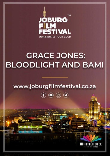 GRACE JONES: BLOODLIGHT AND BAMI(F/F)